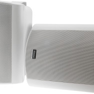 STUDIO6AW 2013 6.5'' ACTIVE OUTDOOR SPEAKER - fronts.tif